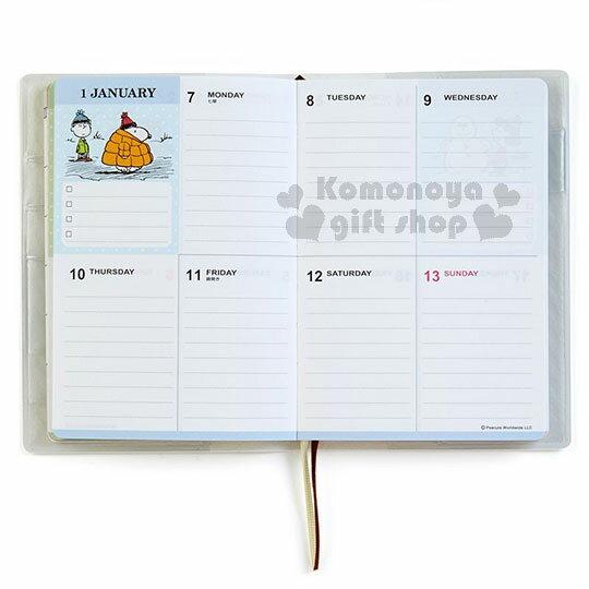 〔小禮堂〕史努比 2019 年曆手帳本《白.紅屋頂.壓紋》日誌.行事曆.記事本 2