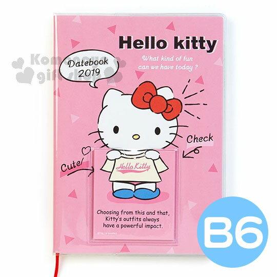 〔小禮堂〕Hello Kitty 2019 年曆手帳本《B6.桃粉.變裝口袋》日誌.行事曆.記事本 0