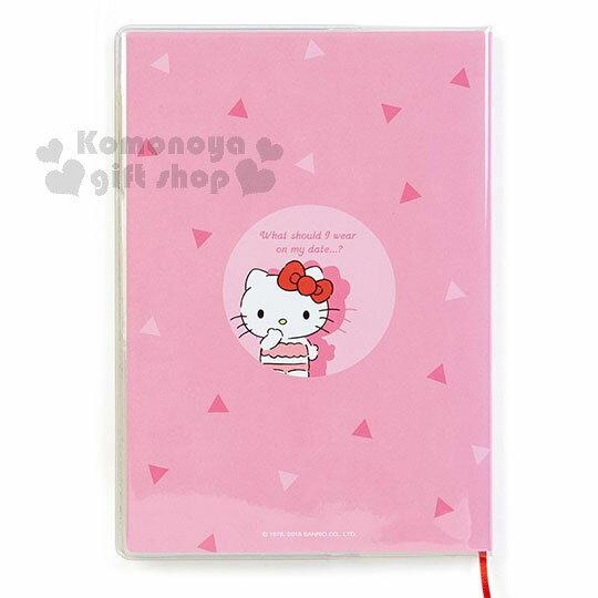 〔小禮堂〕Hello Kitty 2019 年曆手帳本《B6.桃粉.變裝口袋》日誌.行事曆.記事本 1