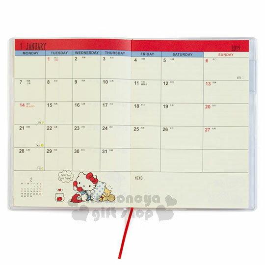 〔小禮堂〕Hello Kitty 2019 年曆手帳本《B6.桃粉.變裝口袋》日誌.行事曆.記事本 2