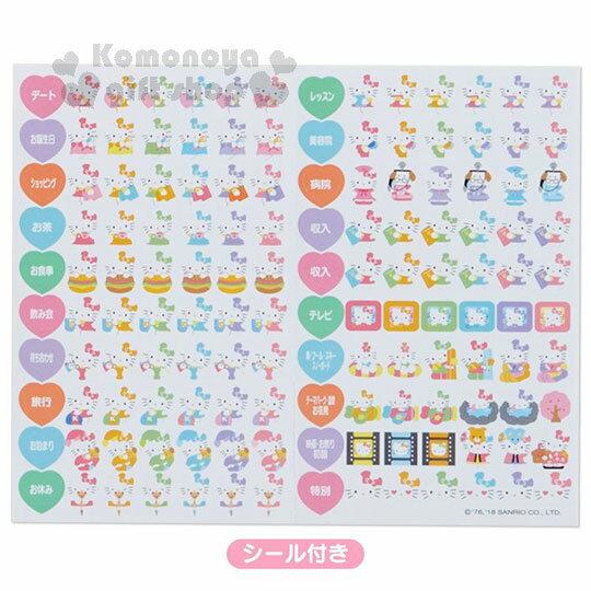〔小禮堂〕Hello Kitty 2019 年曆手帳本《B6.桃粉.變裝口袋》日誌.行事曆.記事本 5