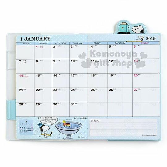 〔小禮堂〕史努比 2019 造型頁籤封套年曆手帳本《亮藍》日誌.行事曆.記事本 2
