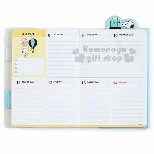 〔小禮堂〕史努比 2019 造型頁籤封套年曆手帳本《亮藍》日誌.行事曆.記事本 3