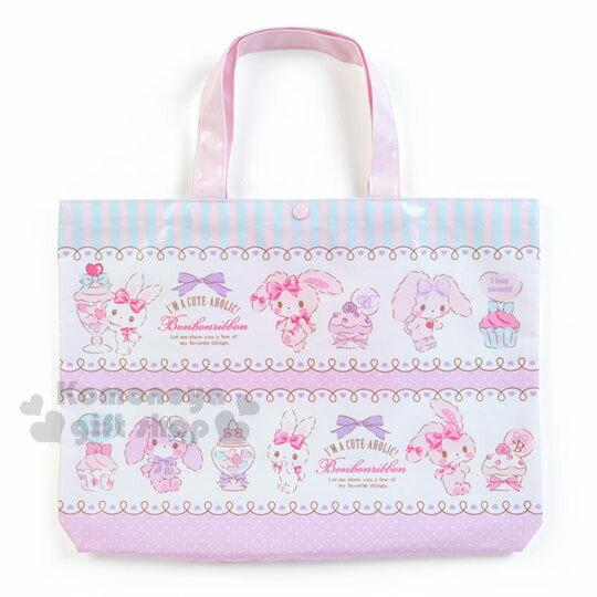 〔小禮堂〕蹦蹦兔 防水橫式尼龍手提袋《粉白.蕾絲.條紋》補習袋.側背袋 0