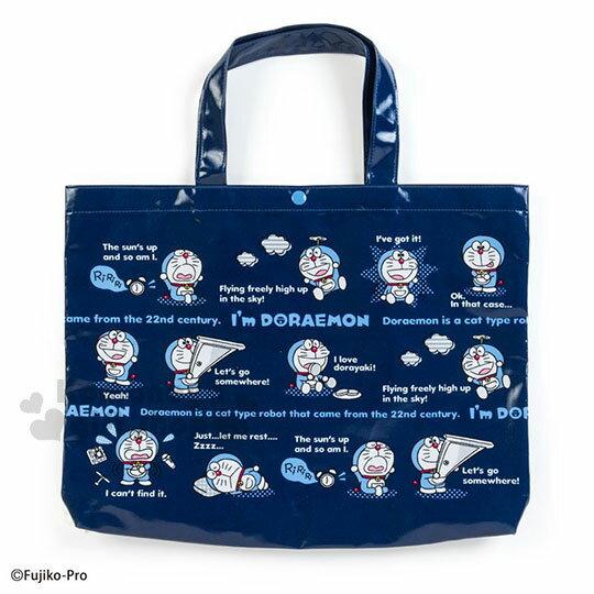 〔小禮堂〕哆啦A夢 防水橫式尼龍手提袋《深藍.文字.多動作》補習袋.側背袋 0