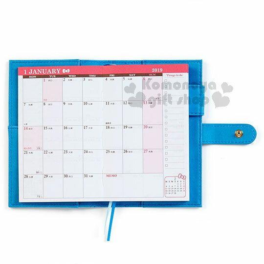 〔小禮堂〕Hello Kitty 2019 皮質扣式年曆手帳本《亮藍.壓紋》日誌.行事曆.記事本 1