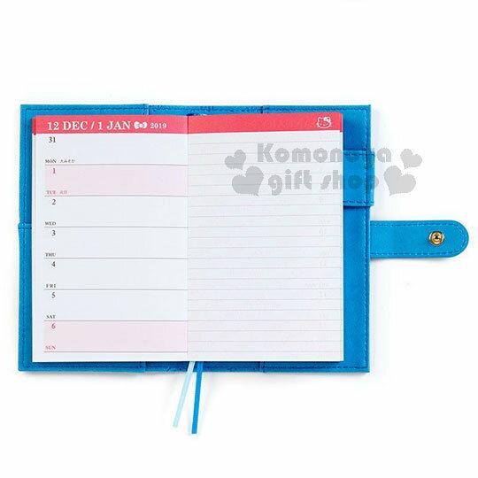 〔小禮堂〕Hello Kitty 2019 皮質扣式年曆手帳本《亮藍.壓紋》日誌.行事曆.記事本 2