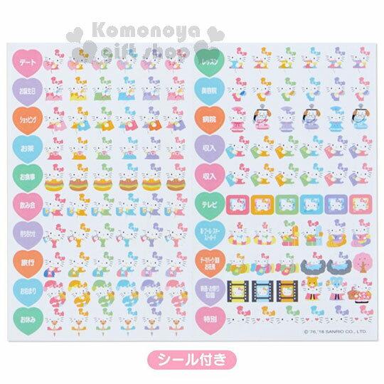 〔小禮堂〕Hello Kitty 2019 皮質扣式年曆手帳本《亮藍.壓紋》日誌.行事曆.記事本 4