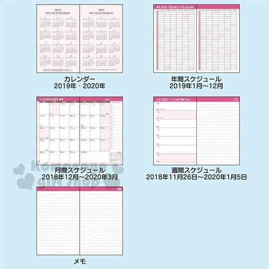 〔小禮堂〕Hello Kitty 2019 皮質扣式年曆手帳本《亮藍.壓紋》日誌.行事曆.記事本 5