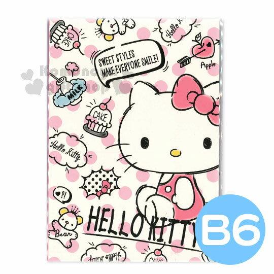 〔小禮堂〕HelloKitty2019日製年曆手帳本《B6.粉.點點.側坐》行事曆.記事本