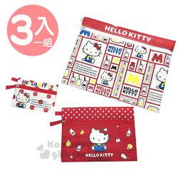 〔小禮堂〕Hello Kitty 扁平收納袋組《3入.紅白.牛奶》化妝包.筆袋