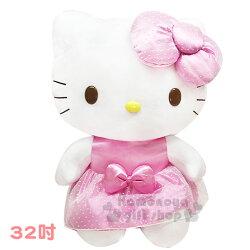 〔小禮堂〕Hello Kitty 絨毛玩偶娃娃《2XL.粉.坐姿.蕾絲裙》32吋.擺飾