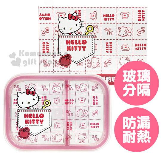 〔小禮堂〕Hello Kitty 分隔耐熱玻璃保鮮盒《紅邊.口袋.蘋果》520ml.微波便當盒 0