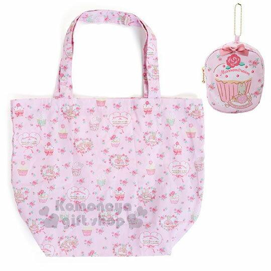 〔小禮堂〕兔媽媽折疊式環保購物袋《粉.玫瑰》附收納袋.環保袋.杯子蛋糕系列