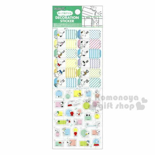 〔小禮堂〕史努比 日製標籤貼紙《綠.話框》N次貼.手帳