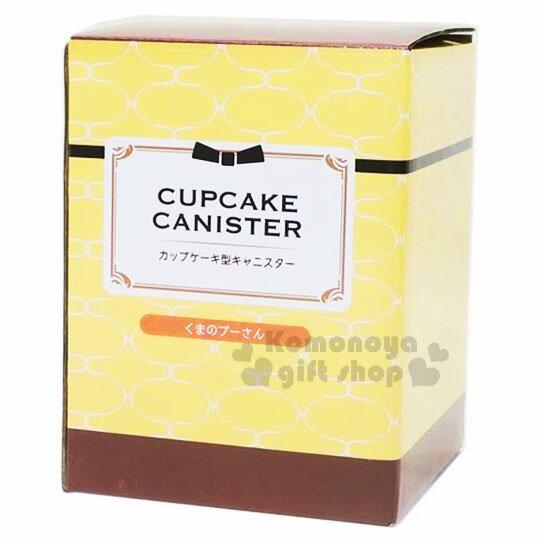 〔小禮堂〕迪士尼 小熊維尼 造型陶瓷收納罐《黃.杯子蛋糕》置物罐.糖果罐 3