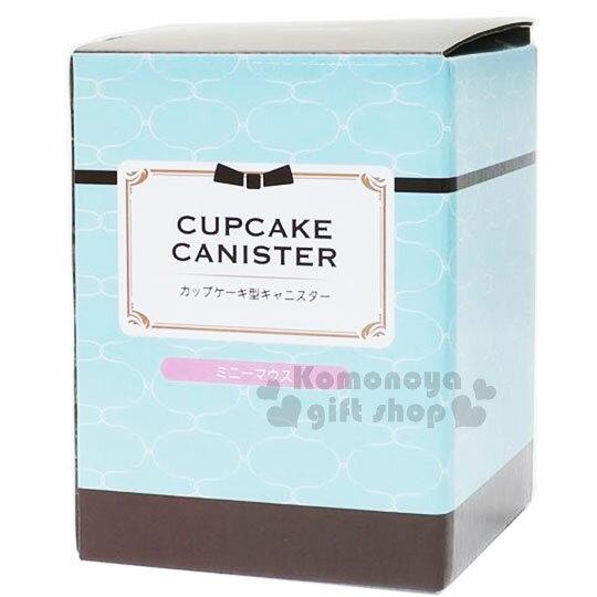 〔小禮堂〕迪士尼 米妮 造型陶瓷收納罐《藍.杯子蛋糕》置物罐.糖果罐 3