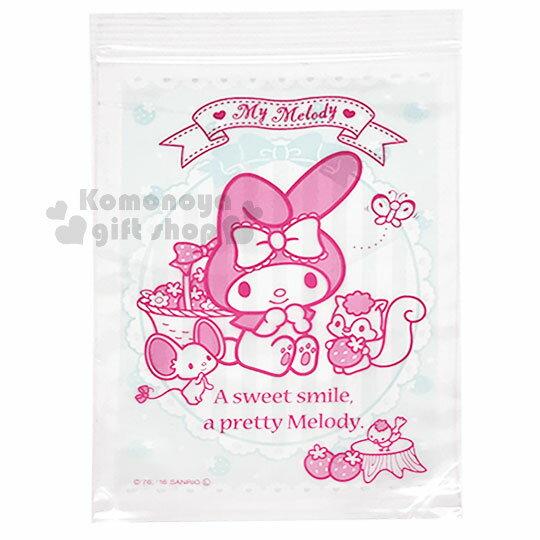 〔小禮堂〕美樂蒂 透明夾鏈袋《M.12入.透明.藍粉.草莓》收納袋.銅板小物 1