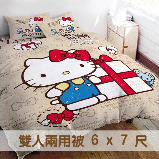免運下殺↘1180〔小禮堂〕Hello Kitty 雙人兩用被《棕.禮物盒》6x7尺.蝴蝶結寢具系列 - 限時優惠好康折扣