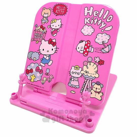 〔小禮堂〕Hello Kitty 塑膠調整式看書架《粉.mimmy》閱讀架.譜架