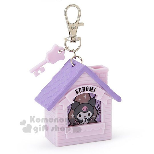 〔小禮堂〕酷洛米 房屋造型LED吊飾燈《紫》掛飾.鑰匙圈 0