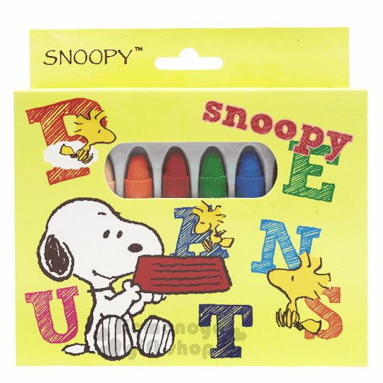 〔小禮堂〕史努比 盒裝8色蠟筆組《黃.糊塗塔客》美術用品.銅板小物 0