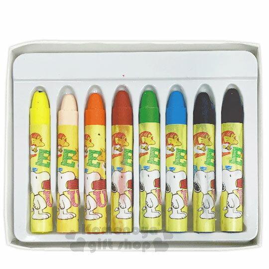 〔小禮堂〕史努比 盒裝8色蠟筆組《黃.糊塗塔客》美術用品.銅板小物 1
