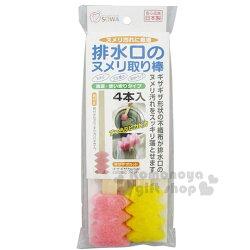 〔小禮堂〕日本SOWA 日製竹籤泡棉排水口清潔刷組《4入.粉黃》掃除刷.居家清潔