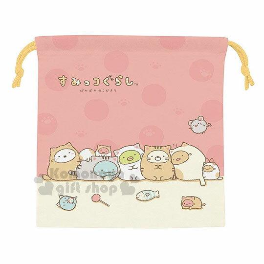 【領券折$120】小禮堂 角落生物 棉質束口袋《粉黃.變裝.貓咪》縮口袋.收納袋