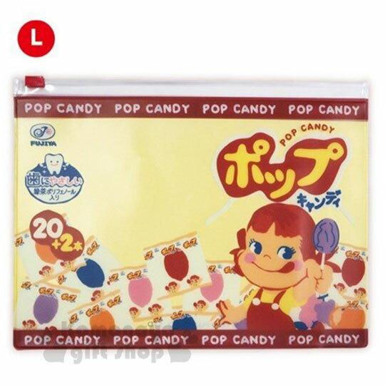 〔小禮堂〕不二家PEKO 夾鏈袋組《3入.紅黃.大臉》收納袋.分類袋 1