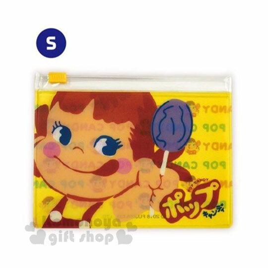 〔小禮堂〕不二家PEKO 夾鏈袋組《3入.紅黃.大臉》收納袋.分類袋 3