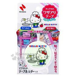 〔小禮堂〕Hello Kitty 日製食物保存膠帶《綠》貼布.密封膠帶
