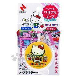 〔小禮堂〕Hello Kitty 日製食物保存膠帶《黃》貼布.密封膠帶