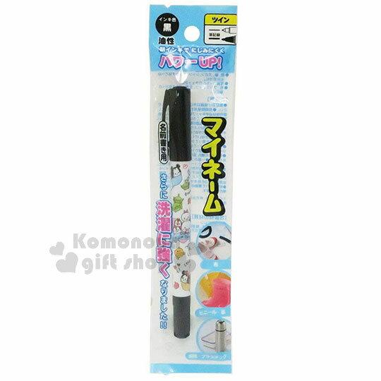 〔小禮堂〕迪士尼 TSUM TSUM 日製雙頭油性簽字筆《黑白.大臉》雙頭筆.奇異筆