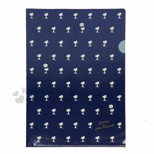 〔小禮堂〕史努比 日製L型文件夾《深藍.坐姿.滿版》L夾.資料夾.檔案夾