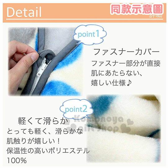 〔小禮堂〕Sanrio大集合 兒童絨毛拉鍊背心毯《粉.角色》50x30cm.保暖毯.居家服 2