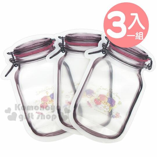 〔小禮堂〕美樂蒂 食物保鮮夾鏈袋組《L.3入.粉.草莓》收納袋.密封袋