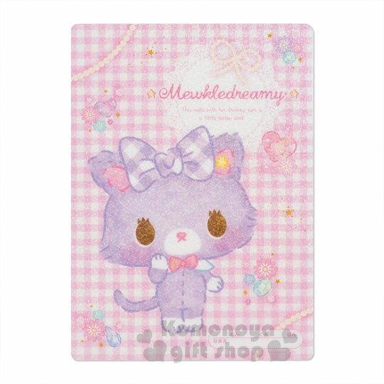 〔小禮堂〕甜夢貓 日製亮片硬墊板《B5.粉.格紋》學童文具