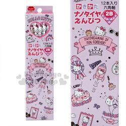 〔小禮堂〕Hello Kitty 日製六角鉛筆組《12入.紫》2B.學童文具