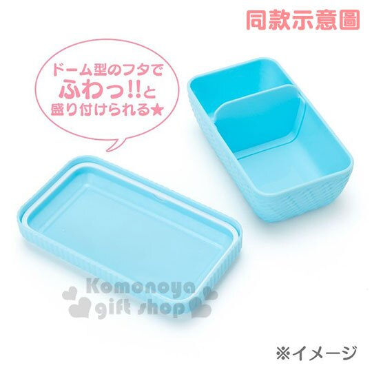 〔小禮堂〕雙子星 編織造型便當盒附束帶《粉.花》580ml.保鮮盒 4