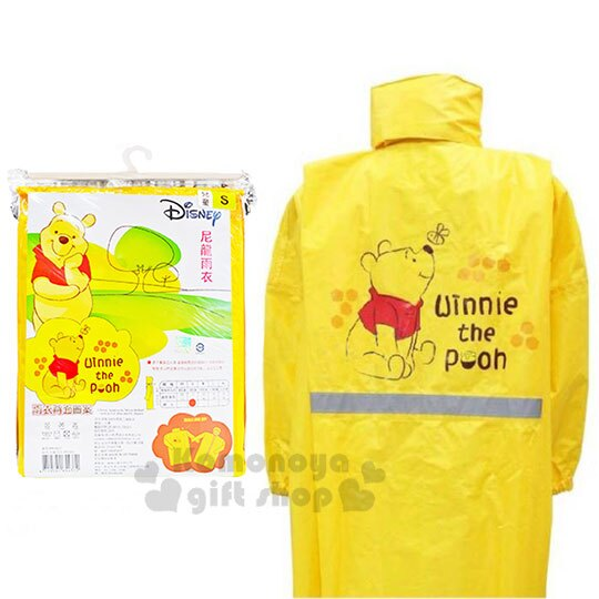 〔小禮堂〕迪士尼 小熊維尼 成人前開式尼龍雨衣《XL.黃.坐姿》雨具 0
