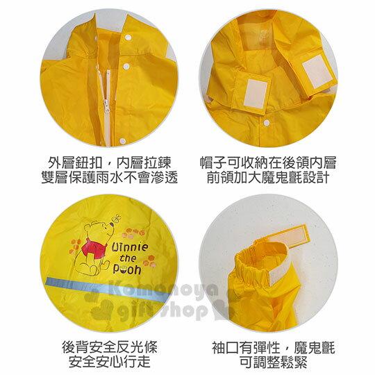 〔小禮堂〕迪士尼 小熊維尼 成人前開式尼龍雨衣《XL.黃.坐姿》雨具 2