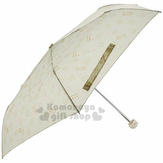 〔小禮堂〕角落生物 頭型柄摺疊雨傘《綠.白熊》折傘.雨具 0