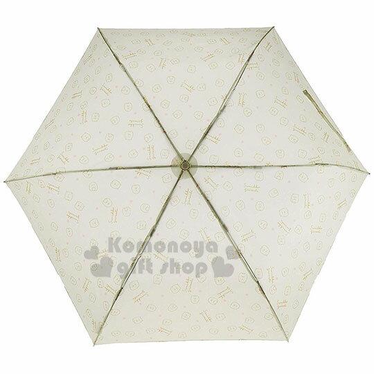 〔小禮堂〕角落生物 頭型柄摺疊雨傘《綠.白熊》折傘.雨具 1