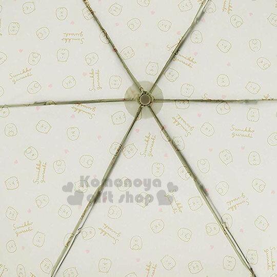 〔小禮堂〕角落生物 頭型柄摺疊雨傘《綠.白熊》折傘.雨具 2