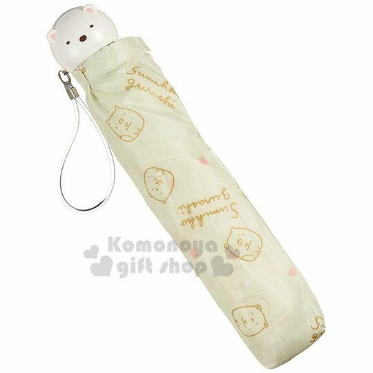 〔小禮堂〕角落生物 頭型柄摺疊雨傘《綠.白熊》折傘.雨具 3
