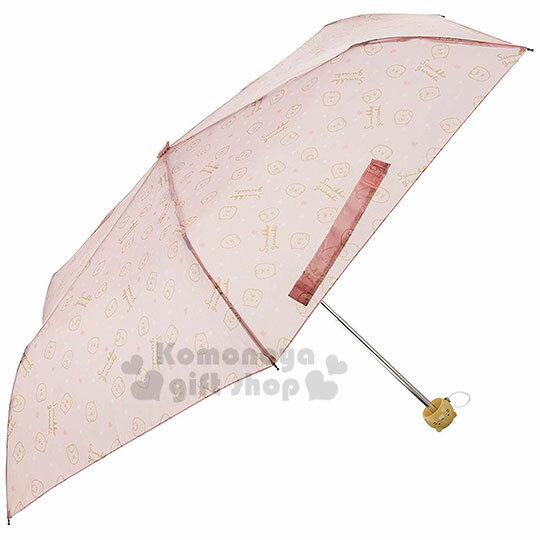 〔小禮堂〕角落生物 頭型柄摺疊雨傘《粉.貓》折傘.雨具 0