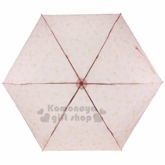 〔小禮堂〕角落生物 頭型柄摺疊雨傘《粉.貓》折傘.雨具 1