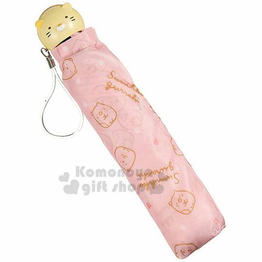 〔小禮堂〕角落生物 頭型柄摺疊雨傘《粉.貓》折傘.雨具 3