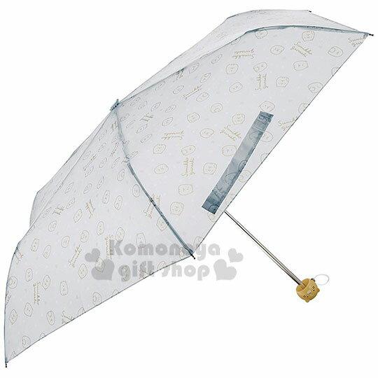 〔小禮堂〕角落生物 頭型柄摺疊雨傘《藍.貓》折傘.雨具 0